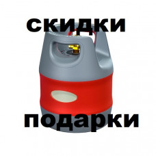 Баллон газовый HPCR-G.4 - 24,5 л (Чехия, под украинский редуктор)