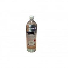 Биотопливо UNIFLAM (аромат кофе) 1л