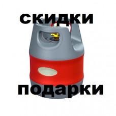 Баллон газовый HPCR-G.4, 18,2 л (Чехия, под украинский редуктор)