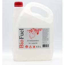Биотопливо (топливо для биокаминов) аромат кофе  4.5 л.