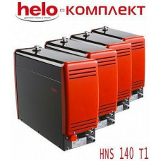 Комплект парогенераторов для хамама Helo HNS 140 T1 56,0 кВт (комплект 4 шт)