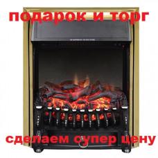 Электрокамин Royal Flame Fobos FX Brass- встраиваемый (скидки + подарки)